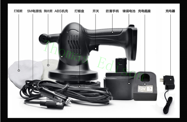60w 12v 220v Wireless and wired dual-purpose car waxing machine polishing machine Car floor domestic polisher