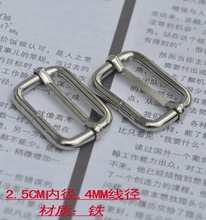 """50pcs/lot 1"""" 25mm Iron Webbing Buckle Accessories for Handmade Bags, Shoes and Handbag Hardwares Free Shipping"""