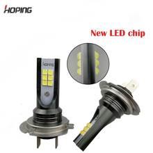 цена на Hoping 2X H7 led light ice blue white gold yellow Fog lights bulb Daytime running light DRL 12V