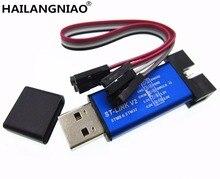 5 יחידות הורדת סימולטור מיני stm8stm32 stlink STLINK ST Link V2 תכנות עם כיסוי