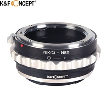 K&F CONCEPT Camera Lens Adapter Ring for Nikon AI AF-S G Lens on Sony A7R A7 NEX5N NEX7 NEX6 A6000 VG900/10/20/30 VG10E FS100 mcoplus ec snf e s auto focus electronic adapter ring for nikon f mount lens transfer to sony e mount camera