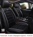 Special Leather car seat covers for hyundai solaris tucson 2017 creta getz i30 i20 accent ix35 accessories car-styling