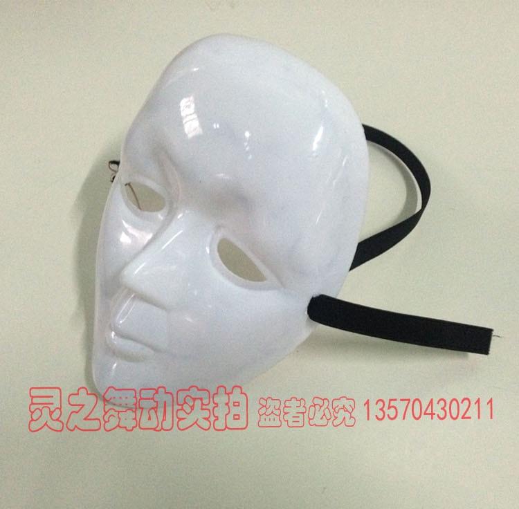 Maschera di illuminazione del LED di trasporto libero per le maschere - Per vacanze e feste - Fotografia 5