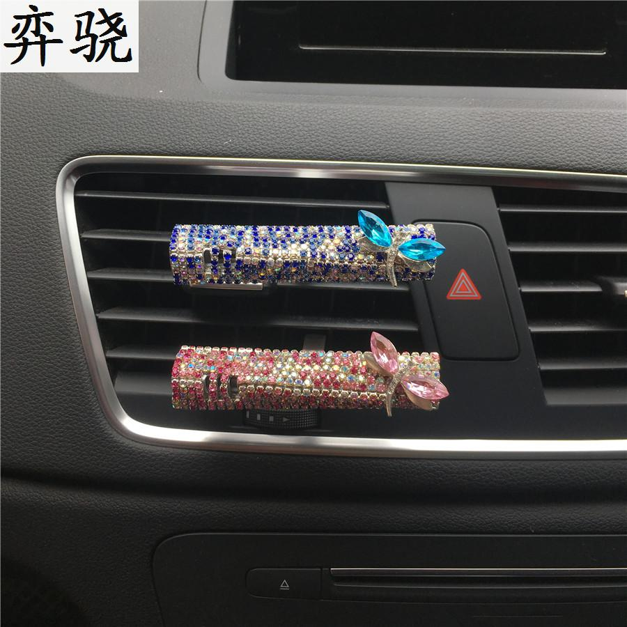 new Vehicle solid perfume Automotive air conditioning outlet Diamond magic wand Balm Car refreshing agent