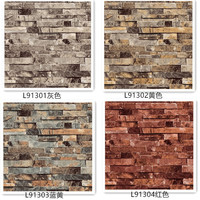 Foreign Trade Explosion Models 3D Three Dimensional Simulation Of Stone Brick Wallpaper Wallpaper Retro Brick Wall