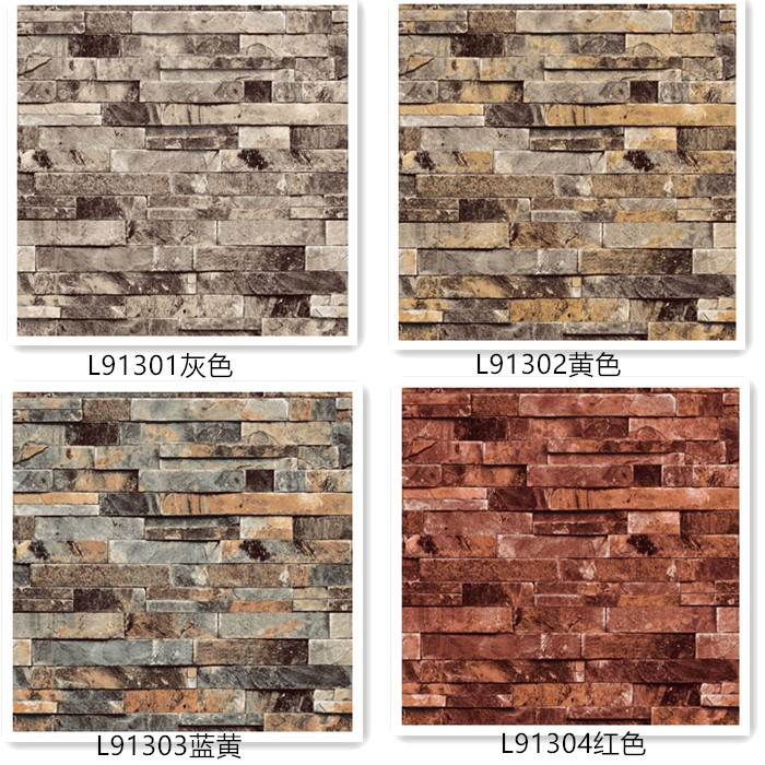 3D Wall Paper Brick Thicken PVC Stone Wallpapers PVC Vinyl Wallpaper Roll for Walls Papel Pintado Vintage papel de parede tijolo whx new style casual fashion women tote bag crossbody bag female shoulder messenger bag leather cartoon cat bear sequin handbag