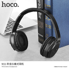 Hao cool W11 listening headphones 4.2 wireless Bluetooth stereo headset music wired