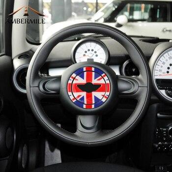 3D наклейки на руль автомобиля AMBERMILE, декоративные наклейки для Mini Cooper Countryman R55 R56 R57 R58 R60 R61, аксессуары