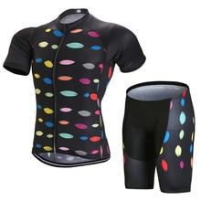 2017 Pro Short Sleeve Cycling Jersey Sets Color Spot Cycling Kits Quick Dry Breathable Bike Wear Racing Bike Clothing/Gel Pad цена в Москве и Питере