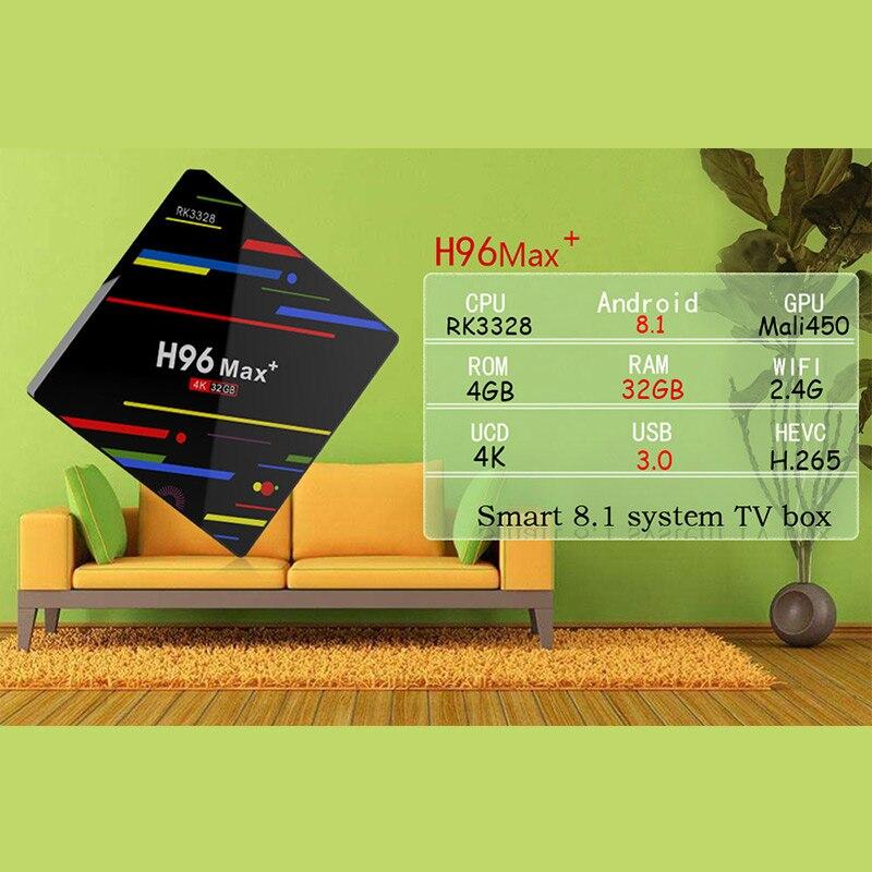 DQiDianZ H96 最大プラスアンドロイド 9.0 1080 P H.265 スマート TV ボックス RK3328 クアッドコア 2.4 グラム & 5 グラム wiFi LAN100M ワイヤレスの Andriod 8.1 セットトップボックス  グループ上の 家電製品 からの セット トップ ボックス の中 3