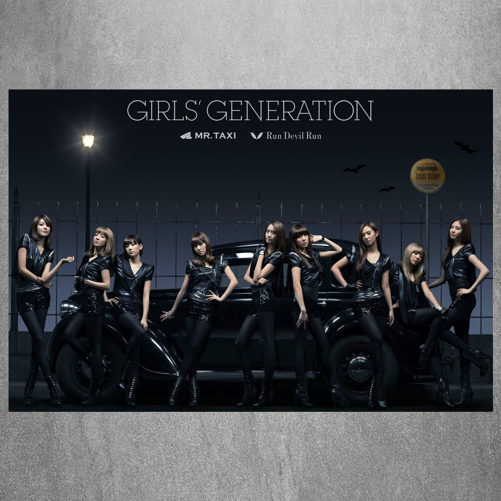Girls Generation Kpop Canvas Art Print Painting Poster Wall Picture For Living Room Home Decorative Bedroom Decor No Frame