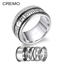 Cremo Stackable Band Ring for Women Elegant Combination Stainless Steel Malti Filled Rings Statement Handmade Jewelry