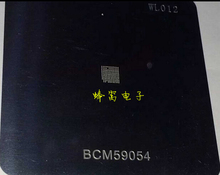 BGA Reball Reballing Stencil for ic BCM59054A1IUB1G  BCM59054