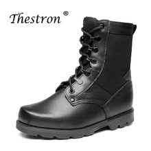 Best selling Working Boots Fashion Comfortable Special Force Tactical Popular Military Combat Leather Army Shoes Men