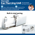 DHL&EMS FreeShipping 50pcs/Lot Sterilized Disposable Ear Piercing Gun with Simple New Design Crystal Silver Piercing Ear Studs