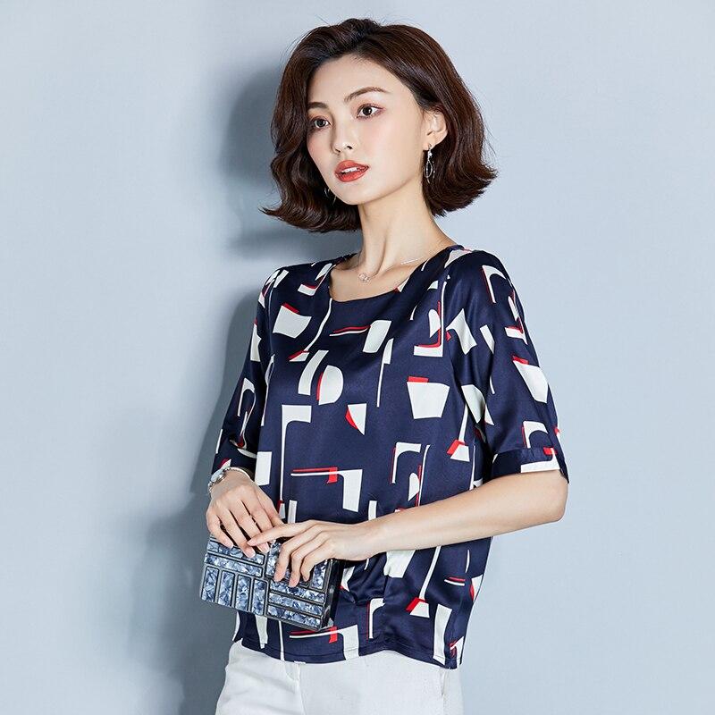 Korean Fashion Silk Women Blouses Satin Short Sleeve White Women Shirts Plus Size XXXL 4XL Blusas Femininas Elegante Ladies Tops in Blouses amp Shirts from Women 39 s Clothing