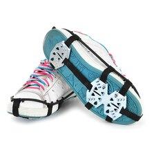 Высокое качество 24 зуба ледяной захват для обуви для женщин и мужчин Нескользящие кошки ледяной захват зажимы для ледового альпинизма