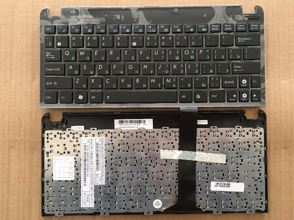 New RU Russian Keyboard For Asus Eee PC 1015 series 1015B 1015PW 1015CX 1015PD 1011 1015PX