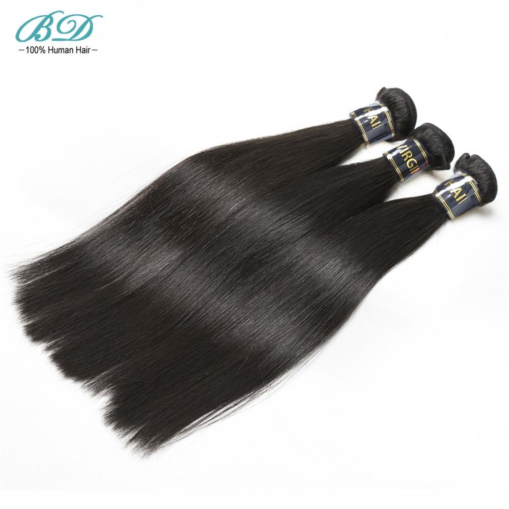 BD CHEVEUX Non Transformés Brésilien Vierge Cheveux Raides Cheveux Humains Tisse 1 pc/lot Peut Acheter 3 ou 4 Bundles Naturel Couleur peut Être Teints