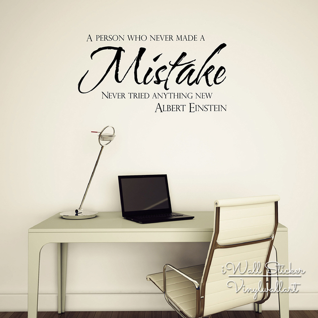 motivational quote wall sticker mistakes quotes wall decal