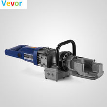 Compare Prices on Rebar Bending Machine- Online Shopping/Buy