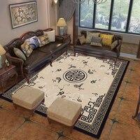New Chinese Carpet Classical Zen Living Room Coffee Table Pad Studyroom Door Mat Bedroom Non slip Rug
