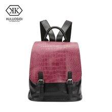 Kuluosidi мода женский рюкзак Для женщин Daypacks Сумки аллигатора Дорожный Чехол Рюкзаки для подростков Обувь для девочек Повседневное школьный