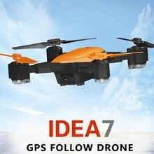 Le-Idea IDEA7 складной мини RC Дрон 720 P HD камера Квадрокоптеры с gps высота удержания/Follow/Waypoints/2,4G сигнализация