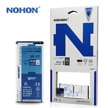 100% Оригинальные nohon Батарея для Nokia BP-5T Lumia 820 Arrow RM-878 Lumia 820 т высокое Ёмкость 1650 мАч BP 5 т мобильного телефона Батарея