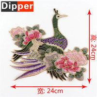 Classical Clothing Accessories Gold Thread Lotus Embroidery Cloth Paste DIY Shuanghe Wedding Accessories Wholesale