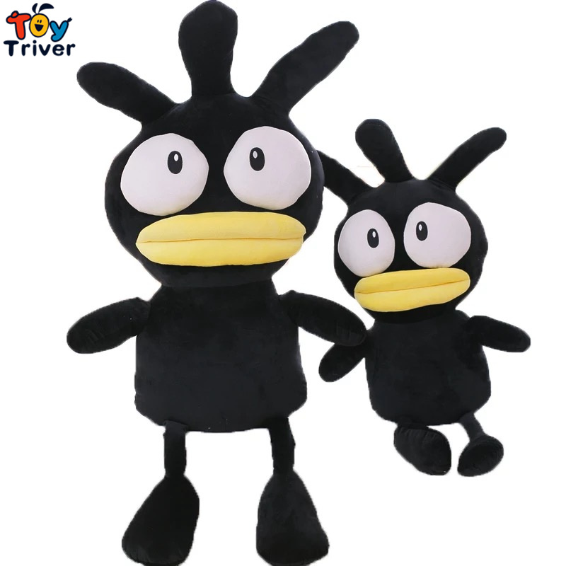 Cute Big Eye Mouth Black Chicken Chick Plush Toy Stuffed Animal Doll Baby Kids Boy Creative Gift Shop Home Decor Ornament Trive