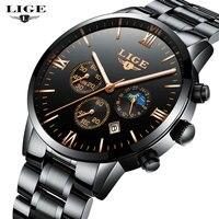 LIGE NEW Men S Watches Top Brand Luxury Men Quartz Watch Man Full Steel Multifunction Date