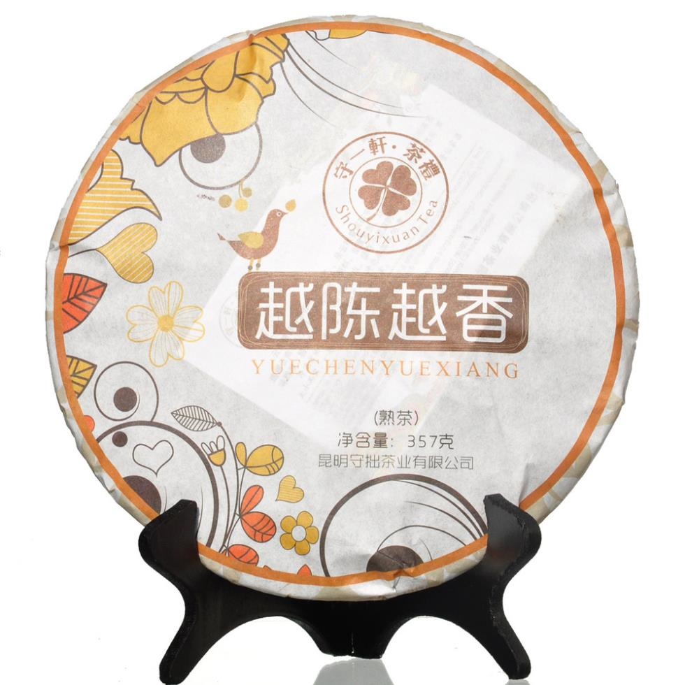 2012 year Chinese Yunnan compressed pu er puer tea 357g font b health b font font