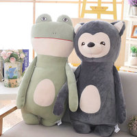 85cm Cute Bear/Cow Plush Toys Staffed Soft Rubber Animal Frog Figure Classic Toys Game Lovely Gift Doll for kids Children's Toy