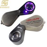 2019 EYESHOT Mini 10x/20x/30x 30x 21mm Loupe Magnifier Magnifying Triplet Jewelers Eye Glass Jewelry Diamond With 6 LED Light