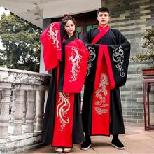 Chinese ancient Couple Winter Hanfu Dress Large Sleeves Lovers Traditional Costume Man Lady China Stage Clothing Outfit