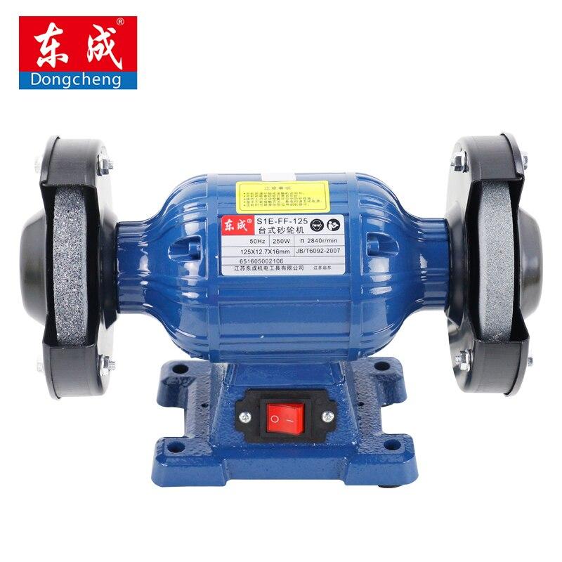 HQ 125mm Bench Grinder 250W Disc Grinder For Metal 125x12.7x16mm hq 125mm bench grinder 250w disc grinder for metal 125x12 7x16mm