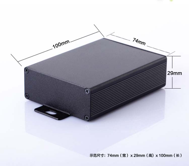Aluminum enclosure 74*29*100mm power control box extrusion case PCB distribution project funtion box DIY NEW 1 piece free shipping electrical box case project electric distribution box desktop enclosure 210x104x44mm