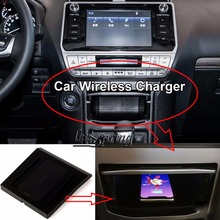 купить Car Wireless Charger for Toyota Prado wireless charging standard WPC Qi 1.2 по цене 9769.68 рублей