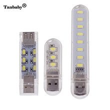 Tanbaby Mini Portable USB Light SMD 5730 Nightlight DC 5V White Table lamp for PC Desktop Laptop Notebook Reading USB Gadgets