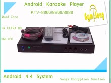 Fábrica Al Por Mayor Android HD HDD KARAOKE Player home KTV sistema de Karaoke Máquina