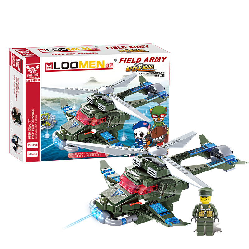 New year 251pcs/set Building Blocks Field Force aircraft Kids Toys Christmas Gifts for Children No original packaging