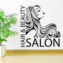 Hair&Beauty Salon Quote Hairstylists Hairdresser Wall Decal Vinyl Barbershop Sticker Art Decoration Poster Removable Murals BS06(China)