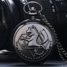 Haute qualité plein métal alchimiste argent montre pendentif hommes Quartz montres de poche japon Anime collier enfants garçon 2018 cadeau