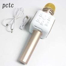 2017 Microfone de Karaokê Portátil Sem Fio mini Speaker Portátil Bluetooth, Celular Player Embutido, Máquina de karaoke Mic (ouro)