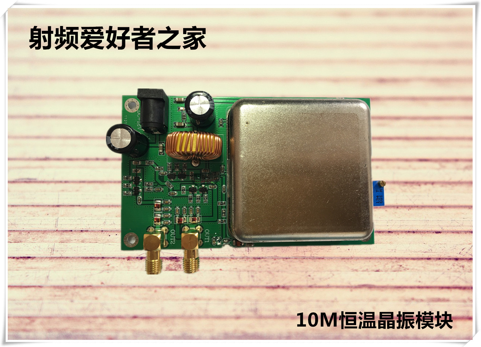10MHz OCXO Constant Temperature Crystal Oscillator Clock Frequency Reference High Stability tracksuit