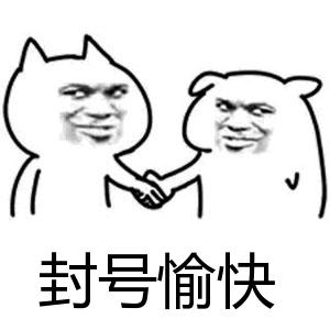 腾讯QQ强力打击封养号行动