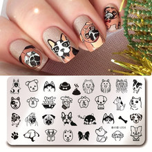 Harunouta L016 Nail Art Stamping Plates 12*6cm Rectangle Husky Pug Dog Image Tools