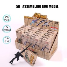 24pcs/lot Military Assembling Detachable gun model Police SWAT Army weapon Building blocks collection DIY toys gifts 1:6