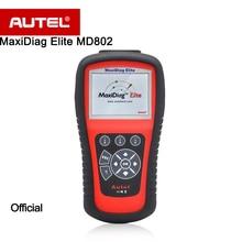 Autel MaxiDiag Elite MD802 читает и очищает коды неисправностей на всех системах O2 Mon. тесты, на борту Mon. тесты, компонент Тесты и VIN